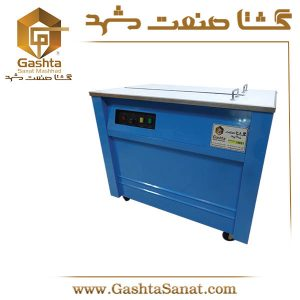 Strapping machine (GSM-KZB)