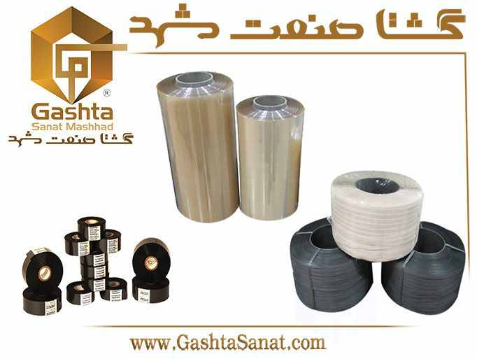 Raw materials and packaging requirements